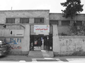 Education and Resilience for children and youth in Idlib by supporting Secondary Education