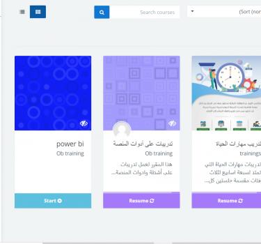 Online Platform – new release
